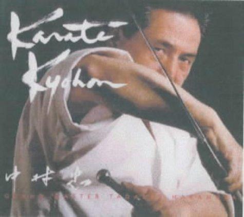 Karate Kyohon by Shufunotomo Co. Ltd