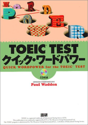 TOEIC TEST Quick Word Power (<CD>) ISBN: 4876150702 (2002) [Japanese Import]