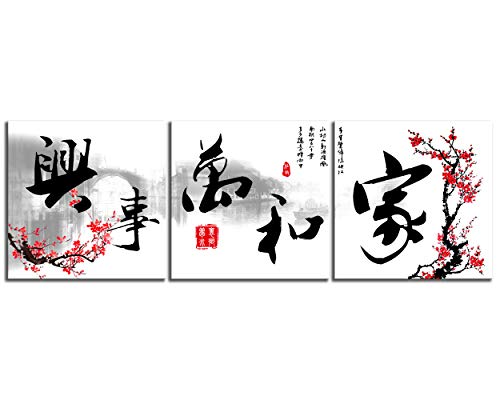 - NAN Wind Small Size Traditional Chinese Painting of Red Plum Blossom Canvas Prints 3 Panels Calligraphy Art Paintings Wall Art Poem Print Painting Framed 12x12inches 3pcs/Set