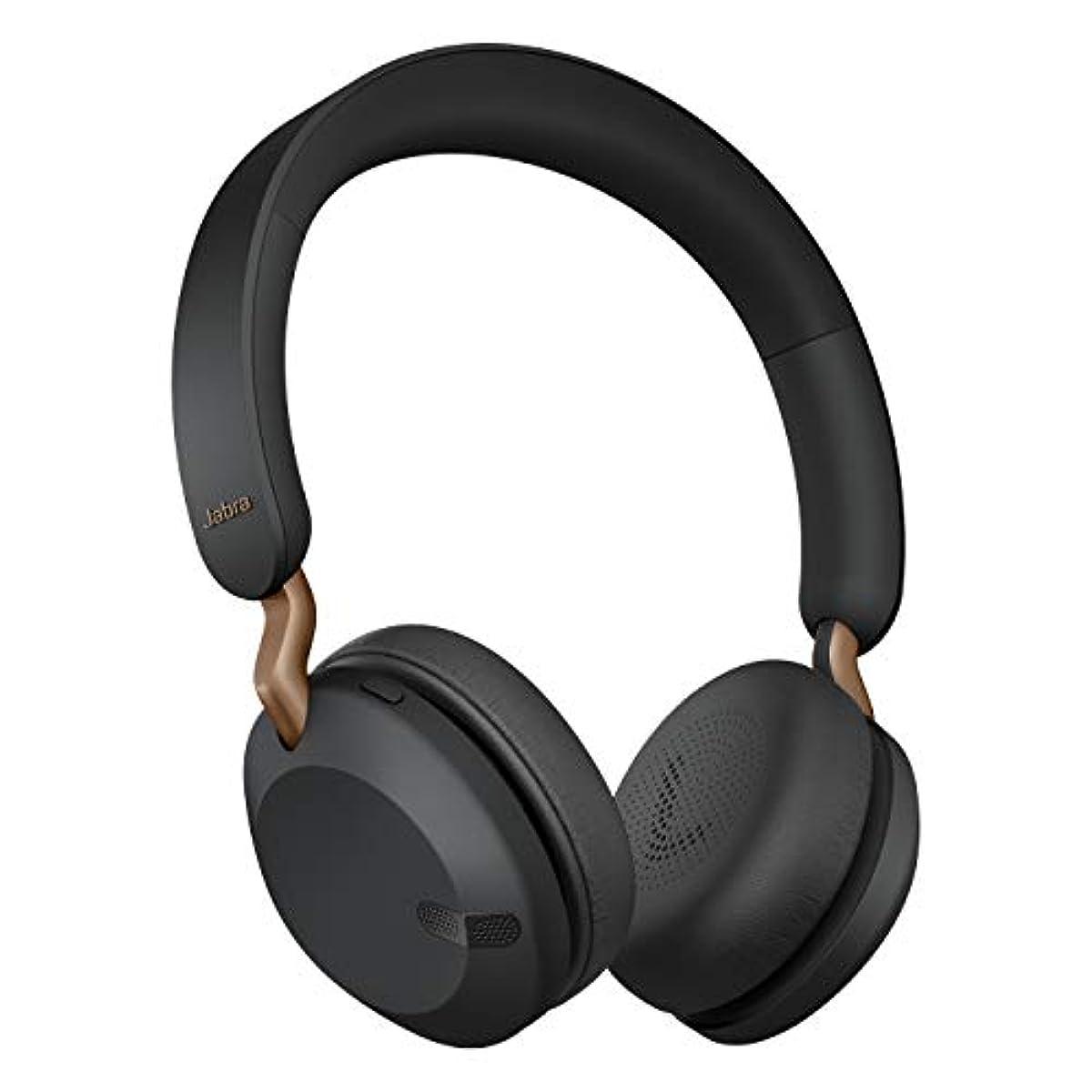 [해외] Jabra 무선 헤드폰 Elite 45h 코퍼블랙