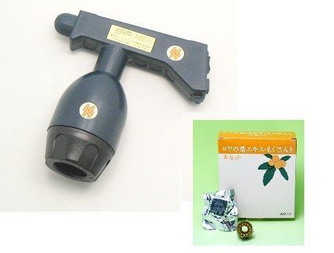 ユーフォリアQ 枇杷葉温灸器1台(単品)/専用カセット30個付セット   B01G2WIG4G