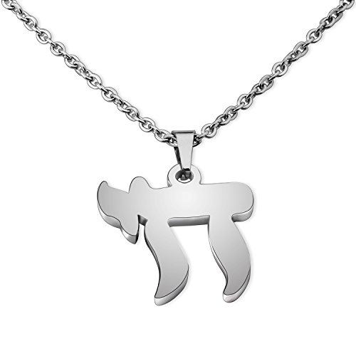 - KUIYAI Jewish Chai Necklace Bar Mitzvah Bat Mitzvah Gift (chai necklace silver)