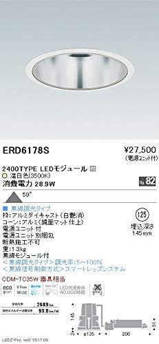 ENDO LEDベースダウンライト 温白色3500K 白 埋込穴φ125mm 無線調光 CDM-TC35W相当 超広角 ERD6178S(ランプ付) B07HQ2NGYX