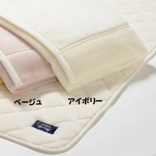 京都西川ローズメリノ毛布(ダブルサイズ)[180×205cm]WCO3060 ベージュ B00BQ9ND94 ベージュ
