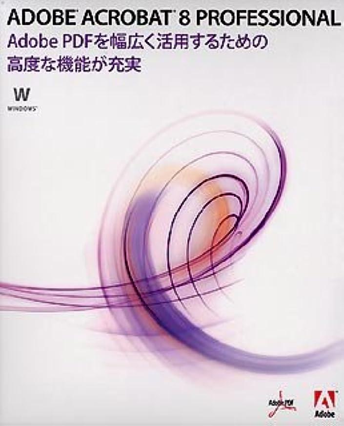 エスカレーターためにレルムいきなりPDF Ver.6 COMPLETE (最新)|Win対応