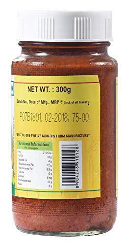 Priya Cut Mango with Garlic Pickle, 300g
