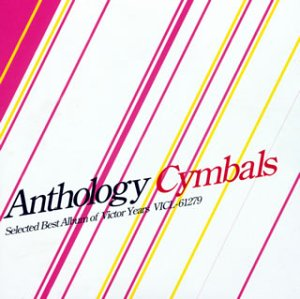 Amazon | anthology | Cymbals, ...