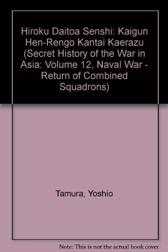 Hiroku Daitoa Senshi: Kaigun Hen-Rengo Kantai Kaerazu (Secret History of the War in Asia: Volume 12, Naval War - Return of Combined Squadrons)