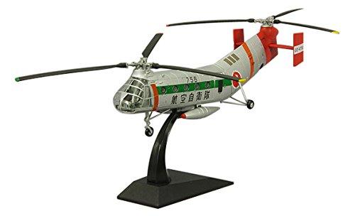 1/72 H-21B 航空自衛隊 救難航空隊 KBW72104