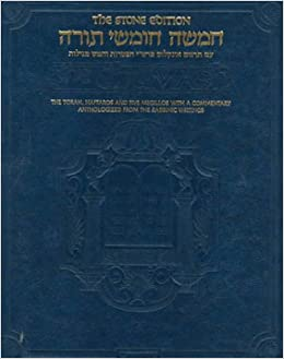 ;;DOCX;; The Chumash: The Stone Edition, Full Size (ArtScroll) (English And Hebrew Edition) The Torah: Haftaros And Five Megillos With A Commentary Anthologized From The Rabbinic Writings. another Iraan Consumer gasolina Festical