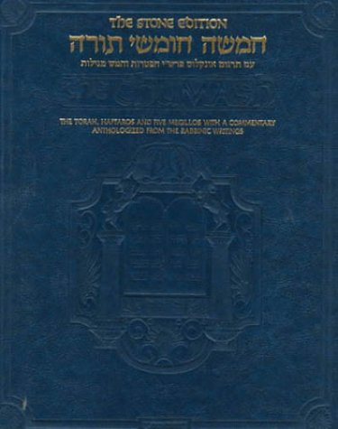 Looking for a hebrew torah? Have a look at this 2019 guide!