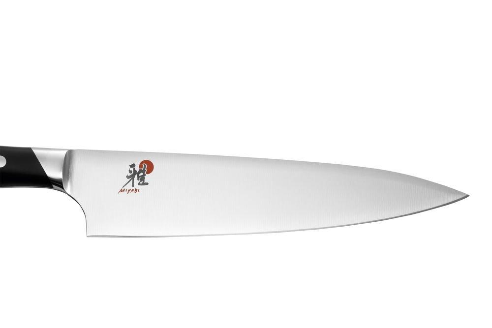 Compra MIYABI Gyutoh 600S - Cuchillo, 21 centímetros en ...