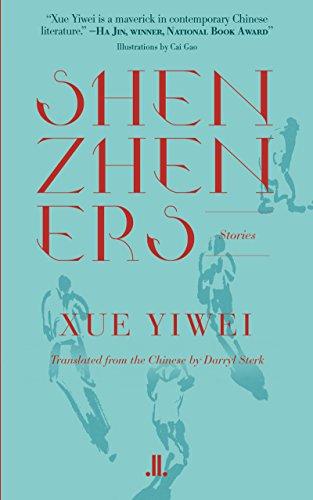 Shenzheners ()