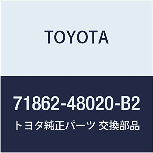TOYOTA Genuine 71862-48020-B2 Seat Cushion Shield