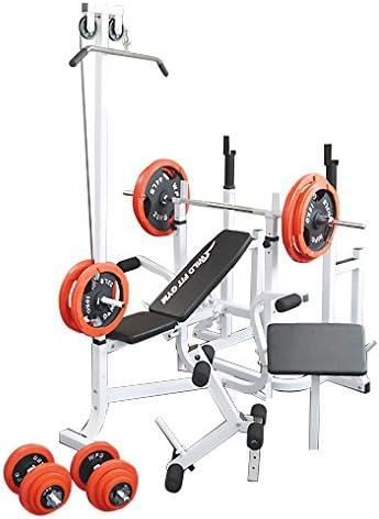 [WILD FIT ワイルドフィット]マルチトレーニングジムセット 赤ラバー140kg