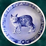 Manx - Cat Plate made in Denmark from the finest European Porcelain Premium Quality and Design from Lekven. Perfect Gift For all Dog Lovers. Size - 7.61 inches.