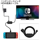 C-FORCE CF010 USB-C to HDMI cable Nintendo Switch 任天堂スイッチ ニンテンドースイッチ 変換ケーブル Switchケーブル USB3.0 Type C HDMI変換ケーブル Switchアダプタ PD充電 音声 映像 サポート MacBook/Huawei Mate10 / Chrome book