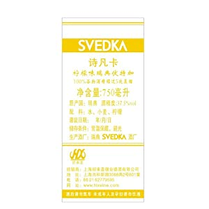 SVEDKA Citron Flavored Vodka 80 Proof, 750 ml