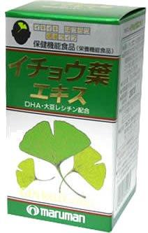 Ginkgo leaf extract 44g(440mgx100tab)
