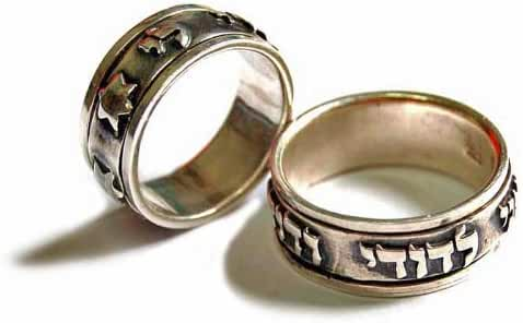 Beloved Jerusalem Ring in Hebrew, Sterling Silver (All ring sizes available) Made in Jerusalem