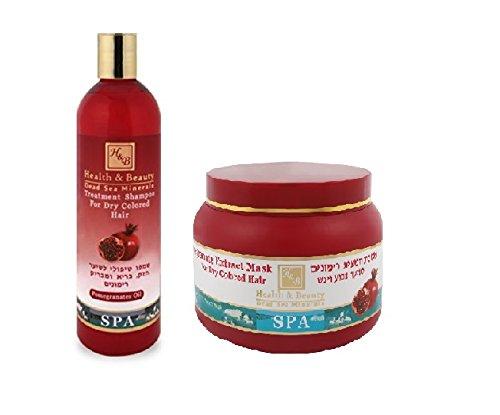 Hair Mask Brazil Nut (H&B Dead Sea Minerals Pomegranates extract Shampoo for Strong Shiny Hair & Pomegranates extract Hair Mask)