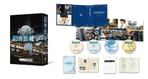 Japanese Movie - Toshokan Senso (Library Wars) Premium Box (BD+3DVDS) [Japan BD] DAXA-4494