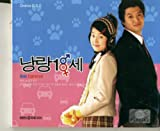 [CD]朗朗18歳(ランラン18歳)OST (KBS TV Series) / Sweet OST (KBS