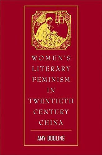 Women's Literary Feminism in Twentieth-Century China
