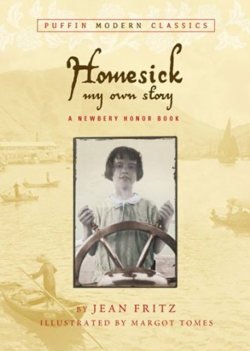 Homesick My Own Story (Puffin Modern Classics) - My Homesick Story Own