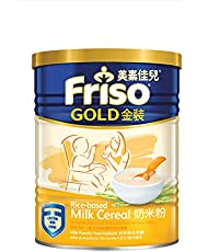 FRISO Gold Rice-based Milk Cereal, 300g