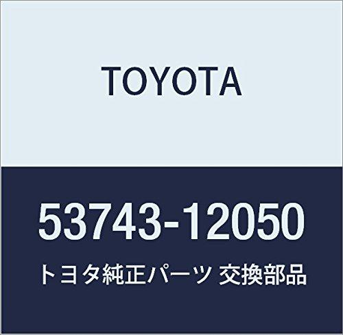 Toyota 53743-12050 Fender Apron Reinforcement