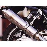 アールズギア(r's gear) フルエキゾーストマフラー ソニック 4-2-1 シングルUP チタン XJR1300 (~06) SY02-UTTI