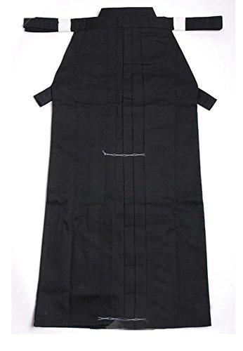 ZooBoo Mens Kendo Aikido Hapkido Martial Arts Sportswear Hakama (M/170, (Kendo Equipment)