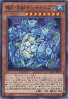 yugioh advanced crystal beast - 1