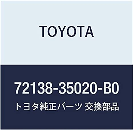 TOYOTA 72157-AC040-E0 Seat Track Bracket Cover