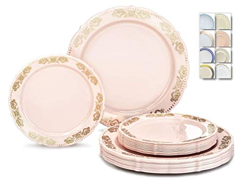 Gold Accent Salad Plate - 5