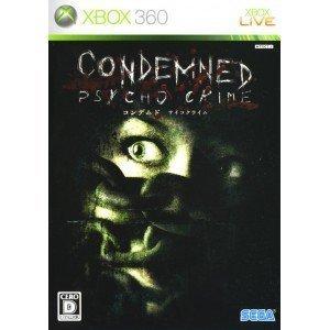 CONDEMNED PSYCHO CRIME(コンデムド サイコクライム)の商品画像