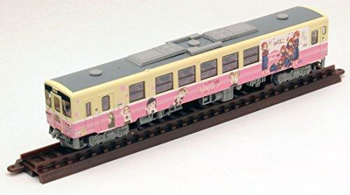 "Railway collection iron Kore Yuri plateau railway YR-2000 ""YuriTetsu"" ? Mt.Chokai wrapping 2-Car Set"