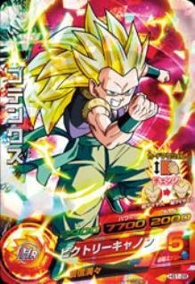 Dragon Ball Heroes / GM1 series / HG1-28 / Gotenks / Victory Cannon SR [Toy & Hobby] [Toy & Hobby] [Toy & Hobby]
