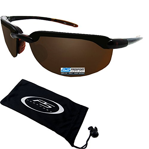 (Rimless Sport Sunglasses Light Weight. Smoke Brown or HD Vision Lenses)