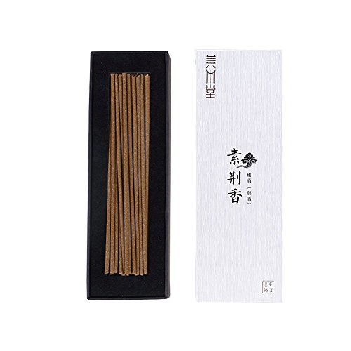 ShanBenTang Incense Sticks Classical Chinese Incense, Ancient Wisdom, Aroma of Thousands of Years ago (5.5in)