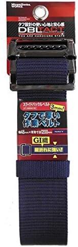 ( お徳用 25個セット) DBLTACT スライドバックルベルト 【ネイビー】 DT-SBB48-NE