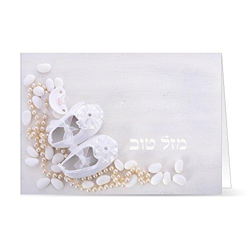 Mazel Tov in Hebrew New Baby Girl Born Or Birthday Congratulations Greeting Card