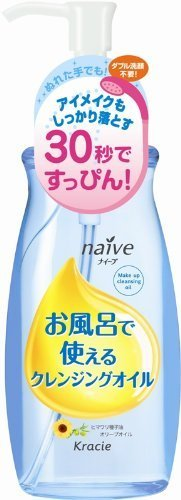 KRACIE Naive Makeup Cleansing Oil In Bath (Oil Kracie Cleansing)