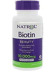 اقراص فيتامين ب 7 (البيوتين) من ناترول للجنسين - الحجم 100 قرص