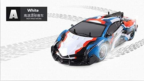 好評 1 B07QMF5T55/10 2.4G 高速レーシングカー 50km/h 50km/h ドリフト 4WD 2.4G ニトロ RC ラジコン 白 B07QMF5T55, 恵山町:c822fd05 --- rsctarapur.com