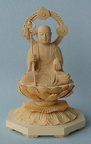 木彫仏像/地蔵菩薩座像円光背八角台3.0寸桧木 ヒノキ 木彫り仏像  ぶつぞう B018LGMH8M