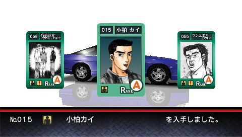 Initial D Street Stage [Japan Import] by Sega (Image #4)