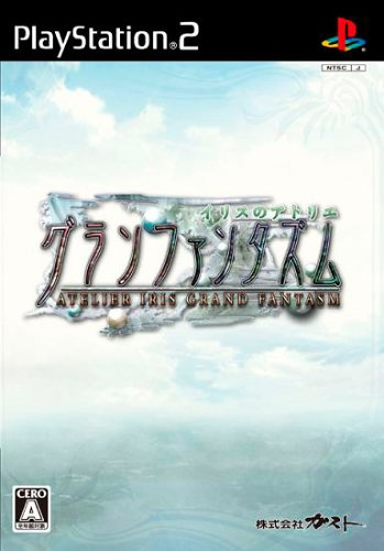 Atelier Iris: Grand Phantasm [Japan Import]