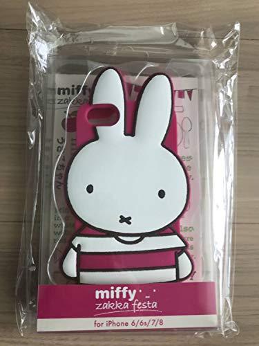 ミッフィー 携帯カバー イベント限定品・iPhone8 iPhone7 iPhone6S iPhone6・miffy・ZAKKA FESTA限定